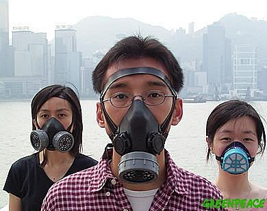 """One of the most effective programs at the Consulate has been the <b>...</b> - smog-in-hong-kong"