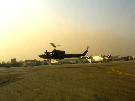 Force protection, Kabul airport