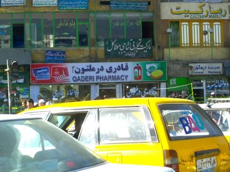 Kabul center