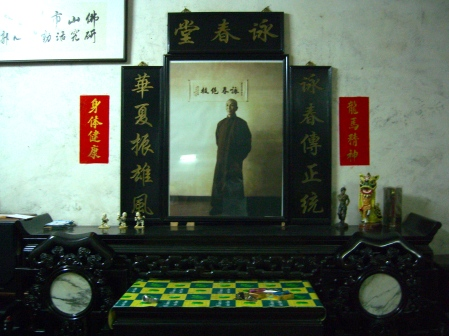 A shrine to Yip Man