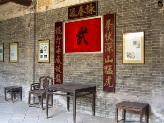 Martial Arts Temple, Foshan