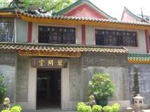 Yip Man Museum, Foshan, China