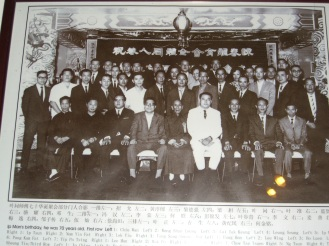 Wong Long, 2nd Row, 5th from left