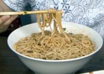 _44952881_noodles_bbc226